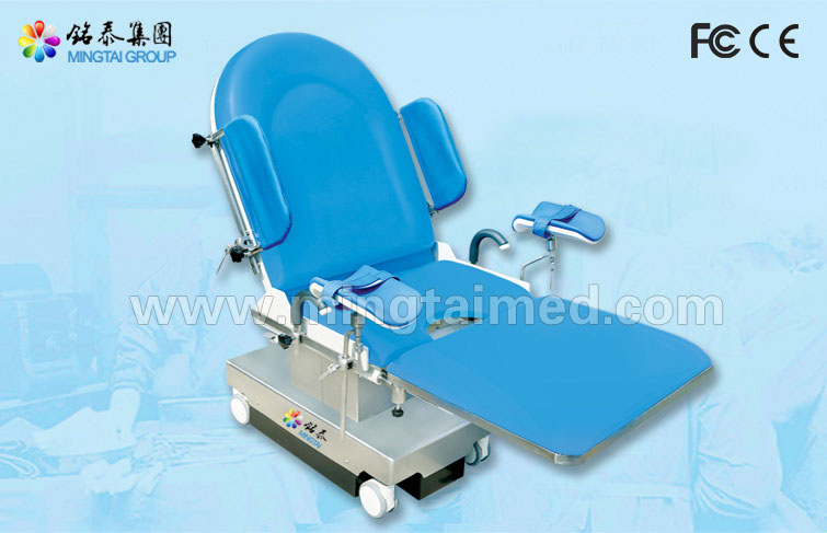 Mingtai MT1800 innovation model obstetric electric medical table