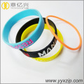 Blank rope hands ring embossed silicone wristband