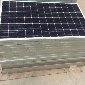 same quality lower price for solar panels