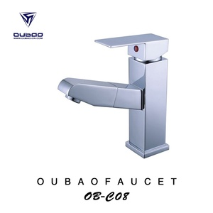 Luxury Centerset One Handle Bathroom Pullout Basin Faucet