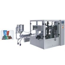 China for Custom Box Folding Box Machine Automatic liquid packing machine supply to Spain Supplier