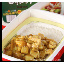 Professional High Quality for Convenience Rice Fast food curry chicken self-heating rice supply to Macedonia Supplier