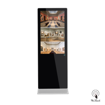 43 Inch Digital Poster Solution for Museum