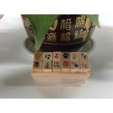 Best-Selling for Wooden Stamps wooden stamps cartoon kids stamp set supply to Italy Wholesale