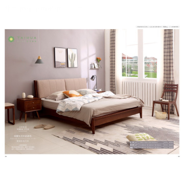 Madilim na Brown Solid Ash Wood Soft Cushion
