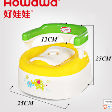 A5013 Baby Potty Chair Training Closestool