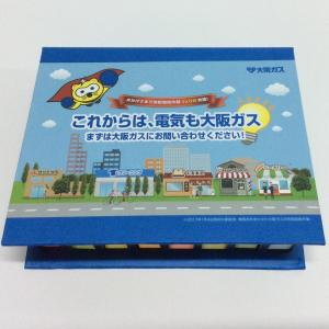 Wholesale Dealers of for Leaflet Printing paper colorful creative arrow sticky note set supply to Netherlands Wholesale
