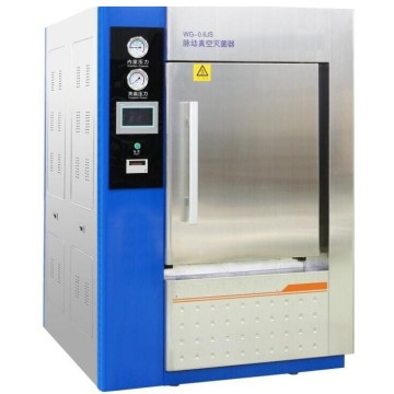 Horizontal pulse vacuum pharmaceutical autoclave sterilizer