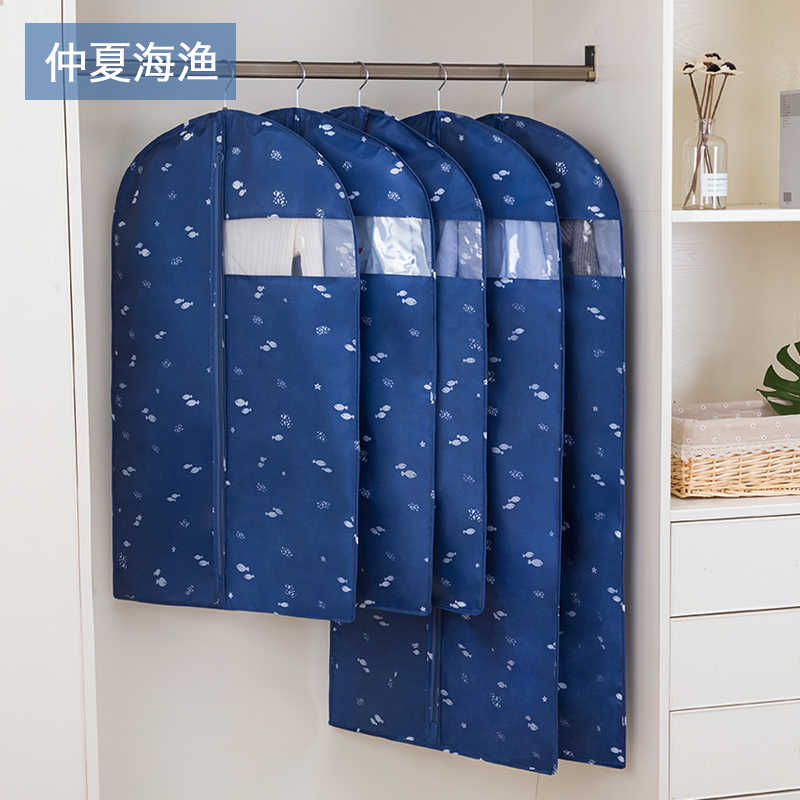 Dust Cover Garment Bag