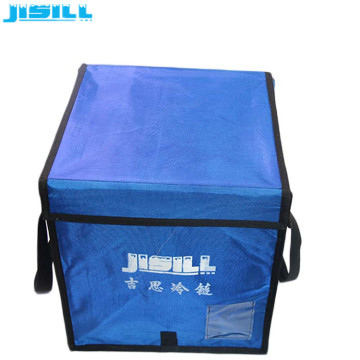 PU-VIP Insulation Material Medical Cool Box