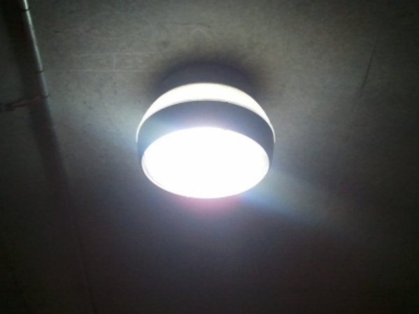 replace metal halide bulb with led