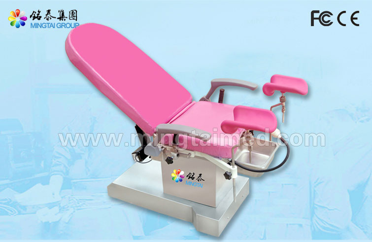 Mingtai MT1800A Gynecological Examining Table