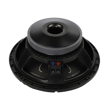 18inch high-power stage/concert speaker