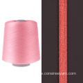 mulberry silk fancy yarn cone better price