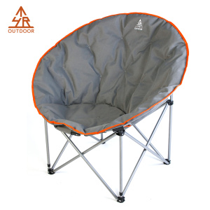 Round Saucer Padded folding moon chair for adult