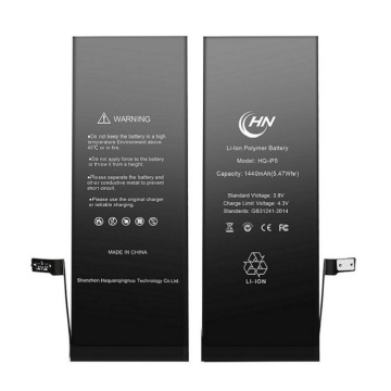 Refurbable iphone 5 batterie replacement