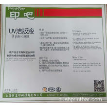 Offset Printing UV plate cleaner