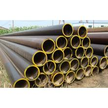 Seamless Carbon Steel Pipes ASTM/ASME A333Gr6