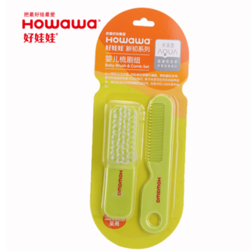 A0319 Baby Hair Washing Accessory Brush&Comb