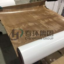 PTFE Skived Sheet One-side Etched 3mm