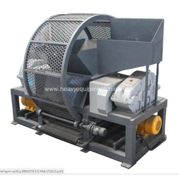 2 Shaft Shredding Machine For Scrap Metal Trie