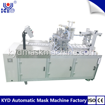 Four Folding Fish Type Mask Earloop Welding Machine