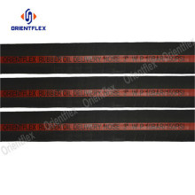 16 mm rubber fuel petrol discharge hose 20bar