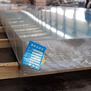 7000 series military grade aluminum sheet 7075 price
