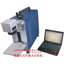 The Portable Laser Marking Machine for Copper