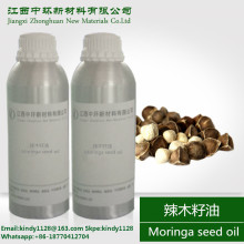 China for Grape Seed Oil Natural Cold Press Moringa Seed oil export to Germany Factories