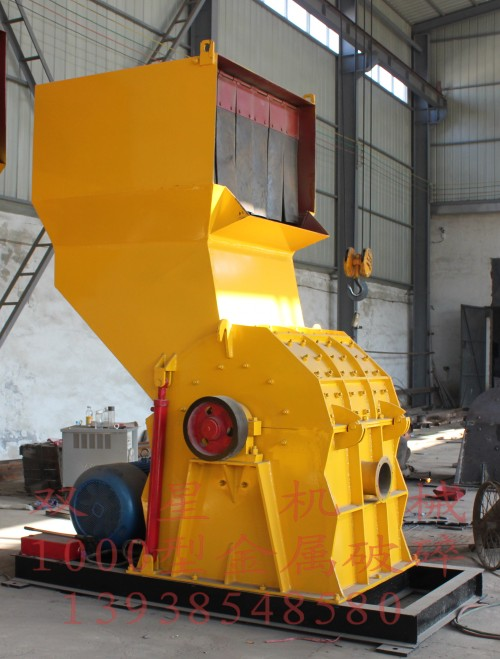 Yellow Metal Crusher