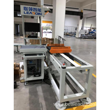 Small Sorting Machine