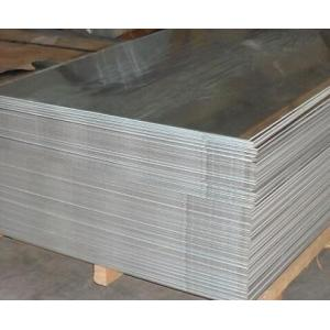 Aluminium hot rolling sheet 5083