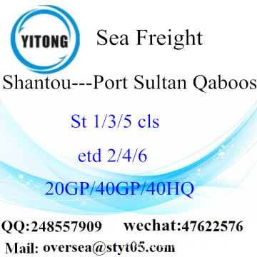 Shantou Port Sea Freight Shipping To Port Sultan Qaboos