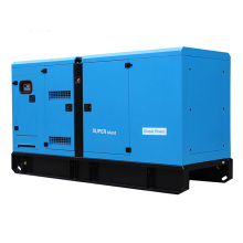 200KVA Super Silent Generator Set With Perkins