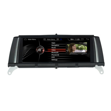 "8,8 ""HD Car Stereo dla BMW X4 F26"