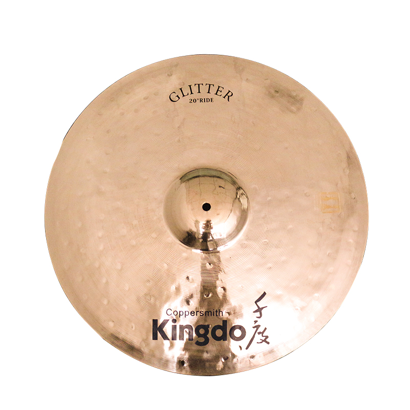 Medium Ride Cymbals