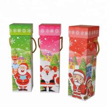 Decorative Small Christmas Printed Paper Packaging Box