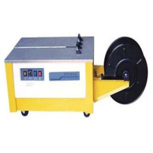Top for Semi-Automatic Strapping Machine Low-table Semi Automatic Luggage Strapping Machine supply to Iceland Factory