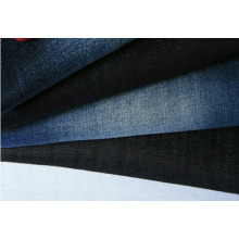 Customized for Slub Denim Lululemon, New Design Slub Denim Fabric, Comfortable Slub Denim Fabric from China Manufacturer Hot Sale Slub Denim Fabric Jeans Indigo Wholesale export to Bangladesh Wholesale