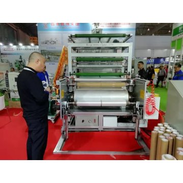 Plastic Protective Film Machine For Sale