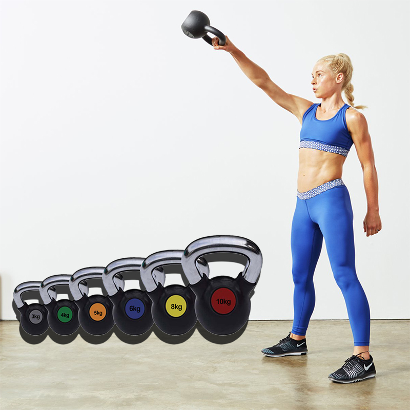 Rubber Coated Steel Kettlebell