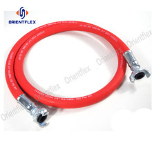 Hot Sale for China Compressor Air Hose,Bulk Rubber Air Hose,Heat Resistant Air Hose Supplier High Pressure Fabric Air Hose supply to India Importers