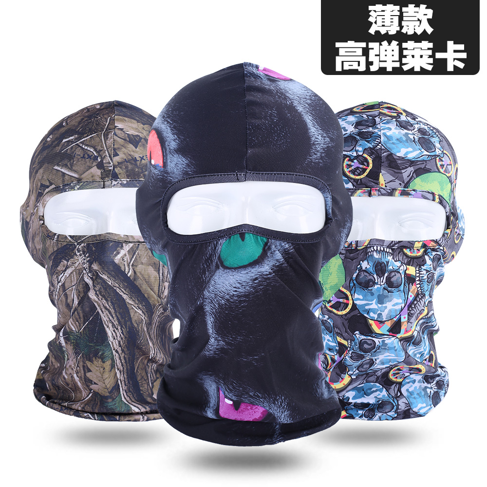 Tsing lung Lin protection mask
