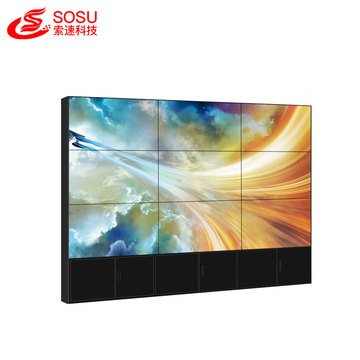 Full HD Digital Signage LCD-Videowand