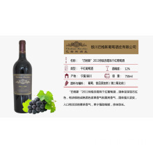 OEM for Famous Red Wine Chateau Bacchus 2011 Special Grade Cabernet Sauvignon Red wine export to Liberia Manufacturer