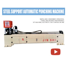 Supply for Steel Prop Punching Equipment Steel Support Punching Machine export to Turkey Supplier