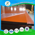 Factory Price Melamine Mdf Board for Furniture