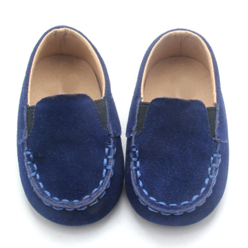 Blue Color Boy Boat Shoes