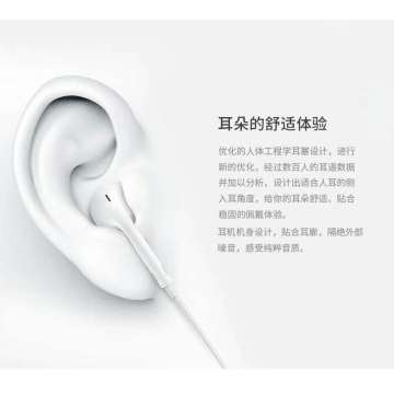 High quality in ear phones